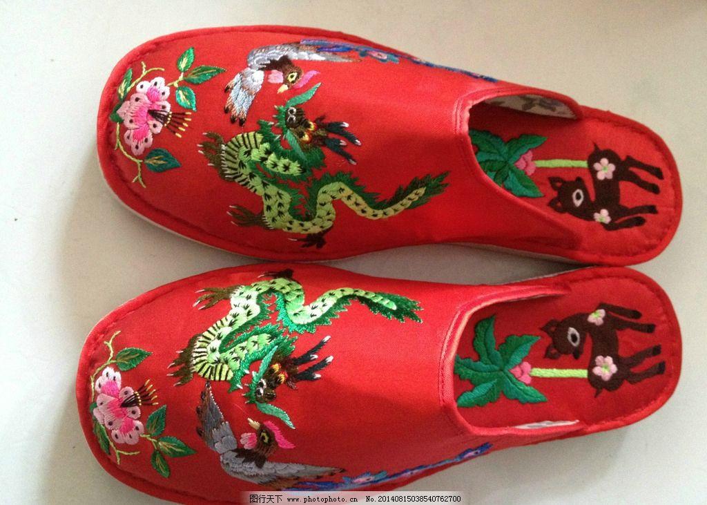 拖鞋绣花图案 拖鞋 红色拖鞋 拖鞋绣花 工艺品 传统文化 民间艺术