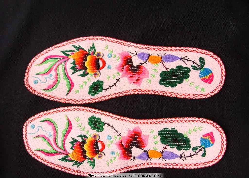 刺绣鞋垫 刺绣 民俗文化 传统工艺 文化艺术 鞋垫绣花图案 传统文化