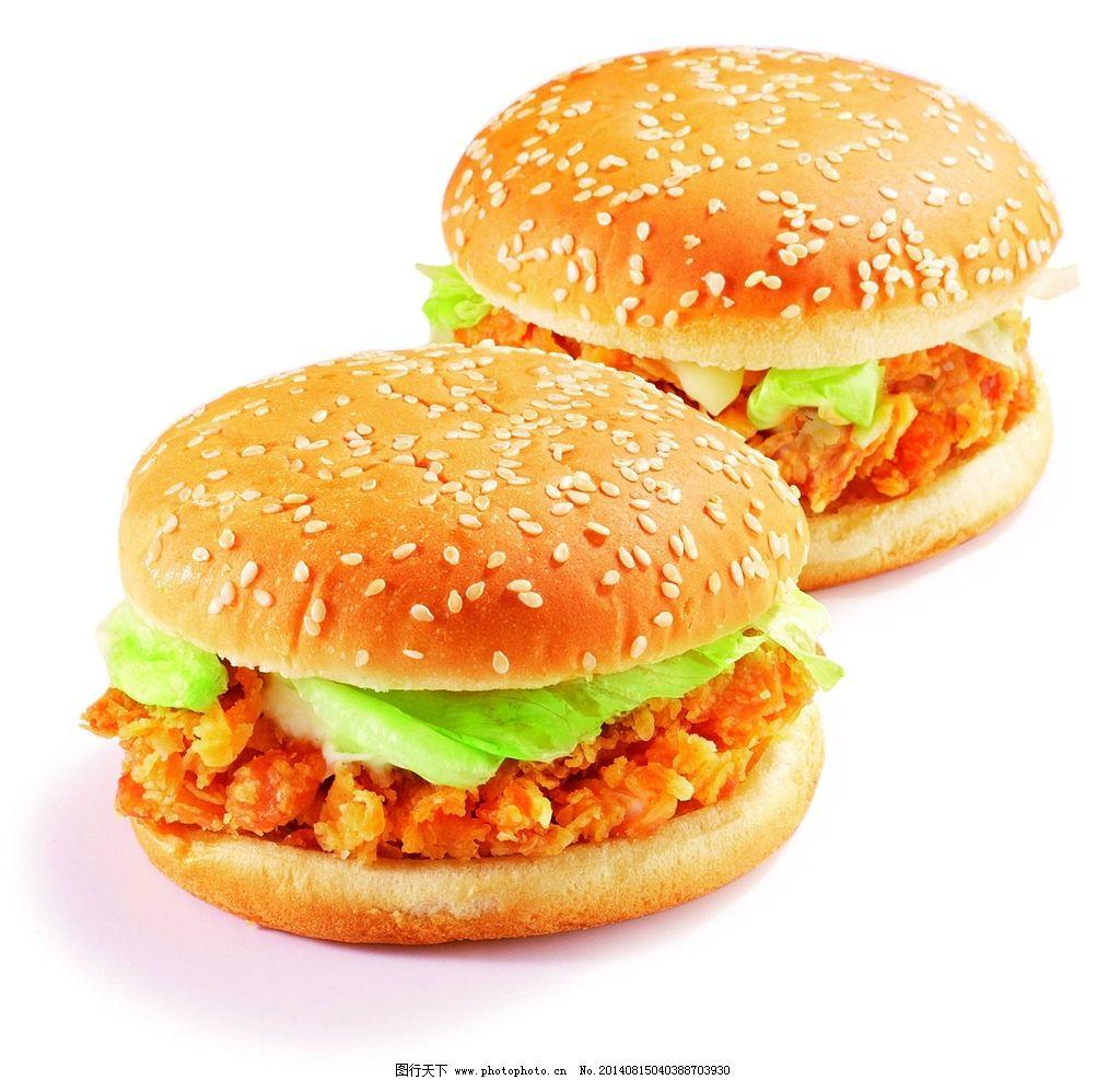 麦当劳汉堡制作动态图