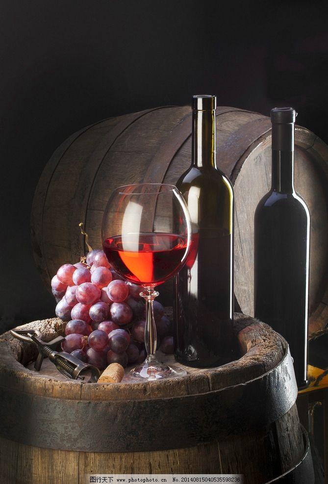 红酒 红葡萄酒 干红 高脚杯