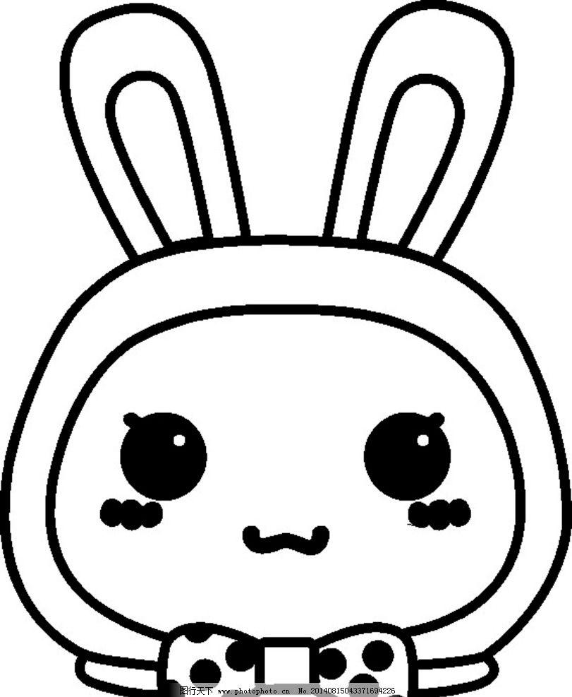 卡通兔子头图片