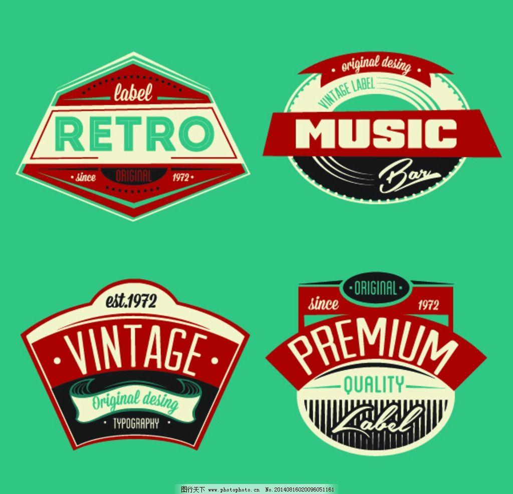 年份标签 复古 怀旧 边框 欧式lable 名牌标签 豪华标签 商标 品牌 时