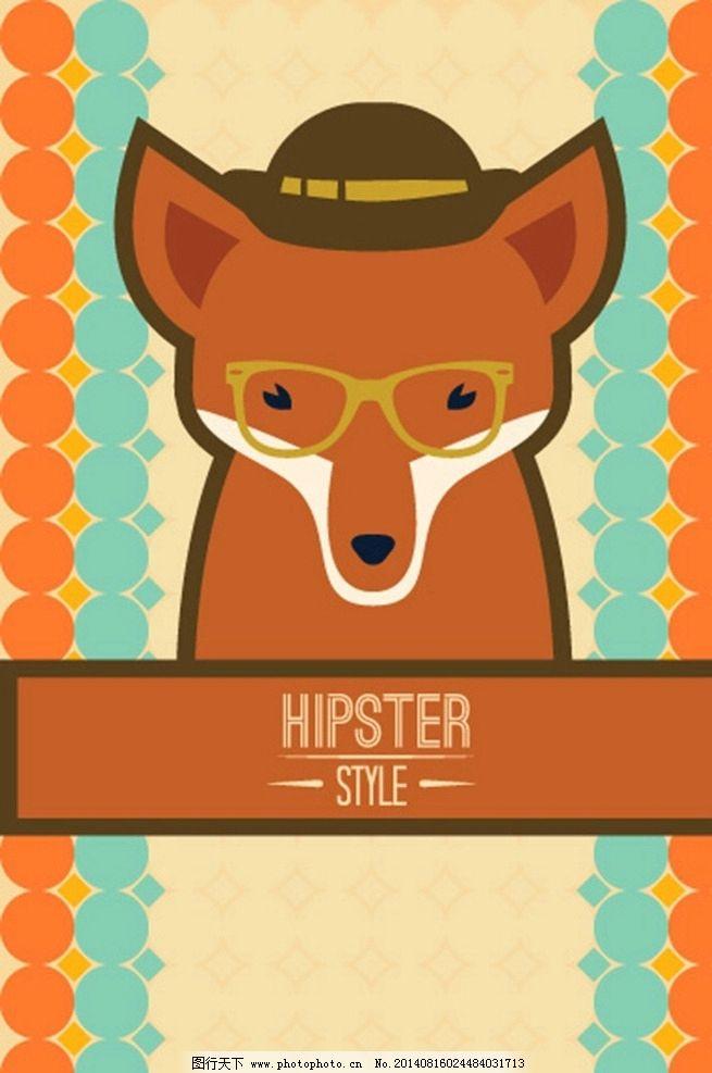 狐狸 卡通动物 动物 动画动物 动漫动物 可爱动物 小动物 动物背景