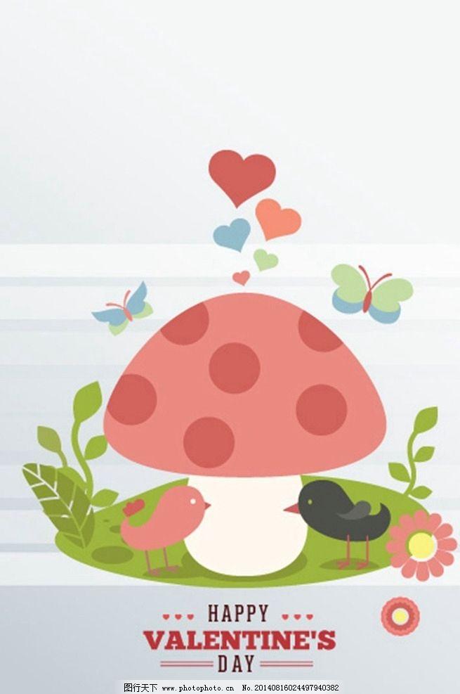 小鸟 卡通动物 蘑菇 动物 动画动物 动漫动物 可爱动物 小动物 动物