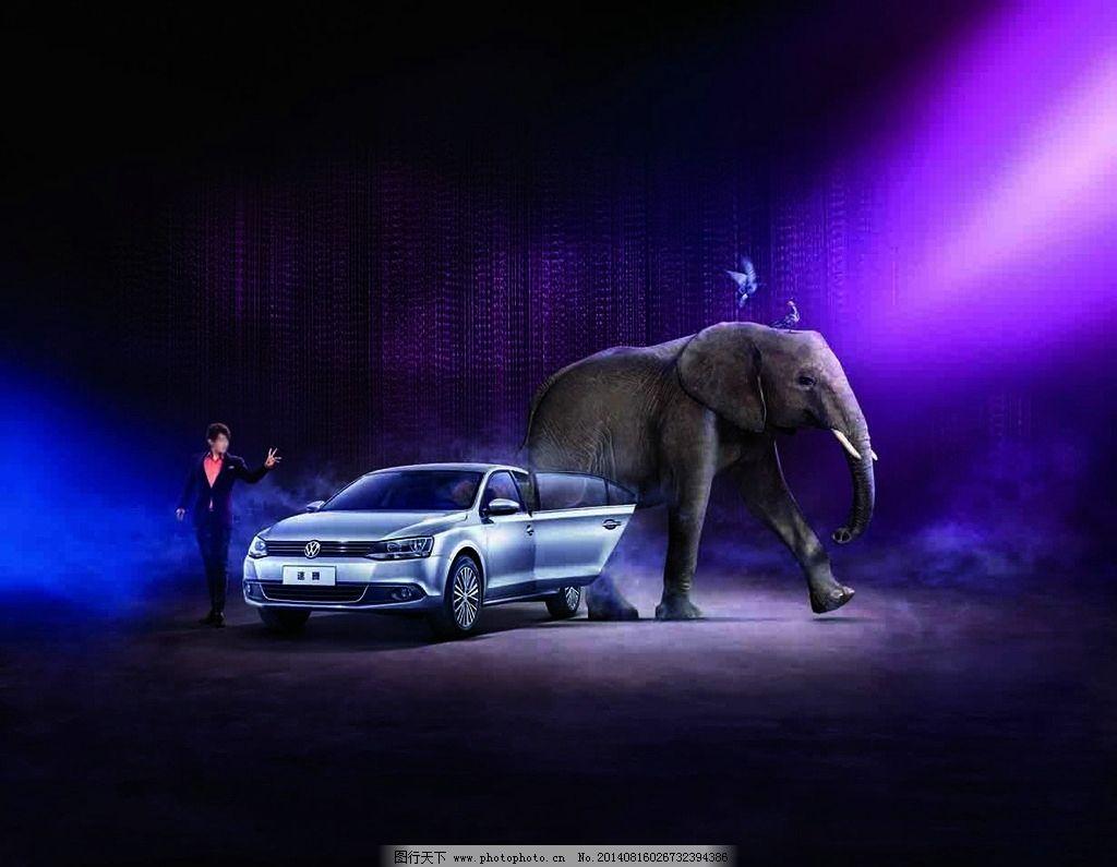 大众速腾 全新速腾 一汽大众 汽车海报 汽车背景 科技 大众汽车