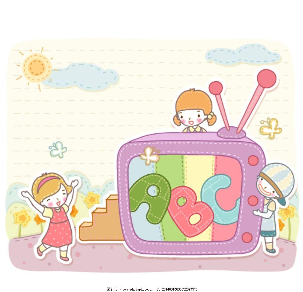 可爱儿童学习素材 广告矢量 手绘模板 人物 卡通 女孩 男孩 海报图片