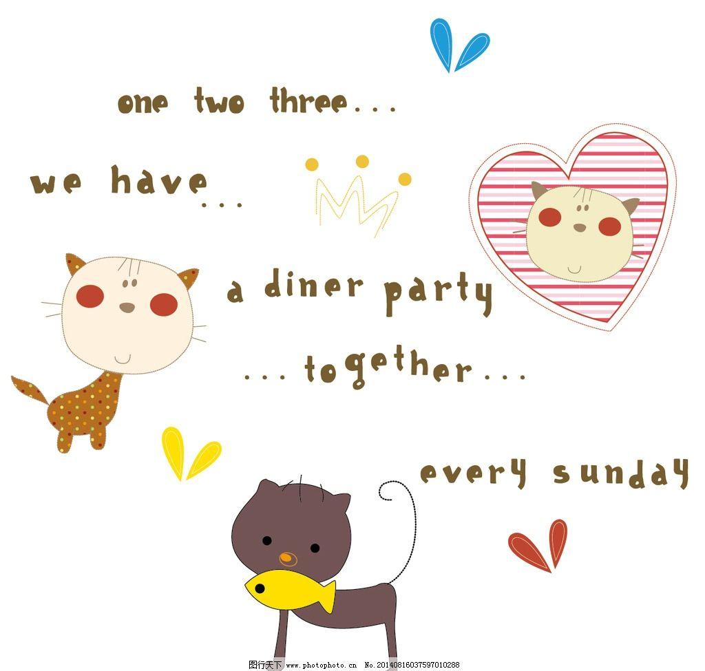 广告矢量 手绘模板 小猫 卡通 小狗 可爱文字 海报 儿童幼儿 名片卡片