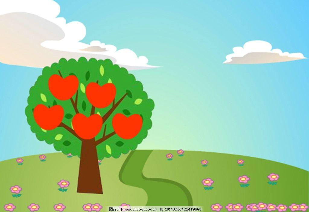 小苹果图片