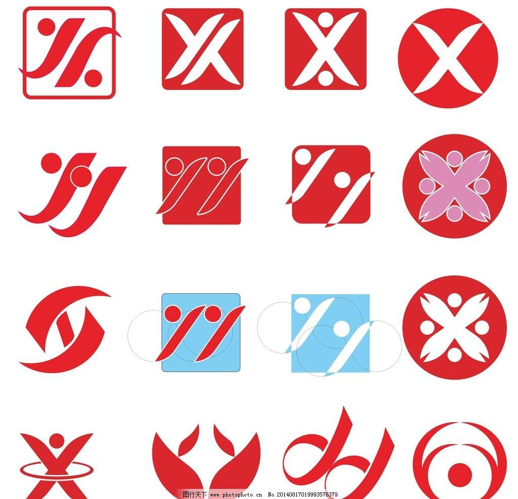 双字母y标志设计图片