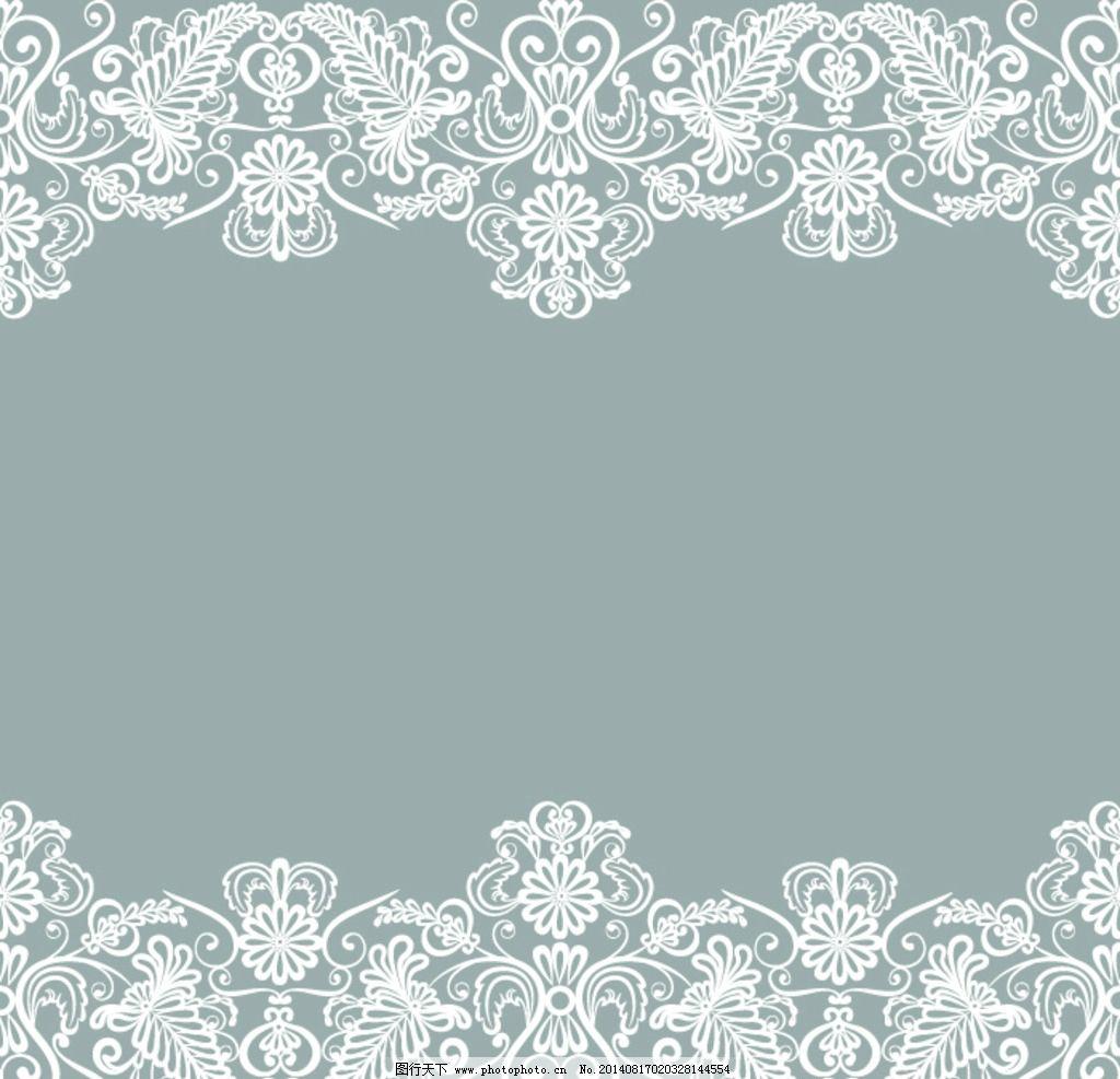 花边 花纹 镂空花纹 蕾丝花纹 花纹背景 边框 欧式花纹 花纹边框