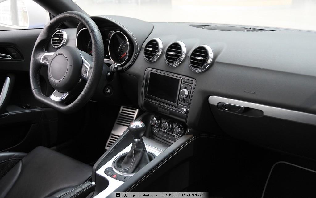 现代科技 小汽车 私家车 轿车内饰图片 驾驶室 交通工具 设计图库