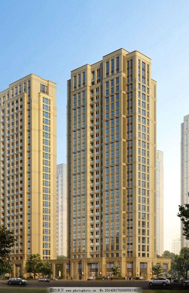 高层建筑 高层 绿城 住宅 高端 小区 建筑设计 环境设计 设计 117dpi