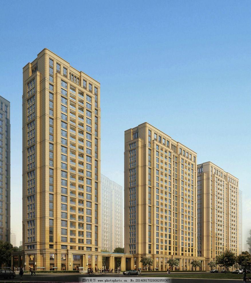 高层建筑 绿城 住宅 高端 小区