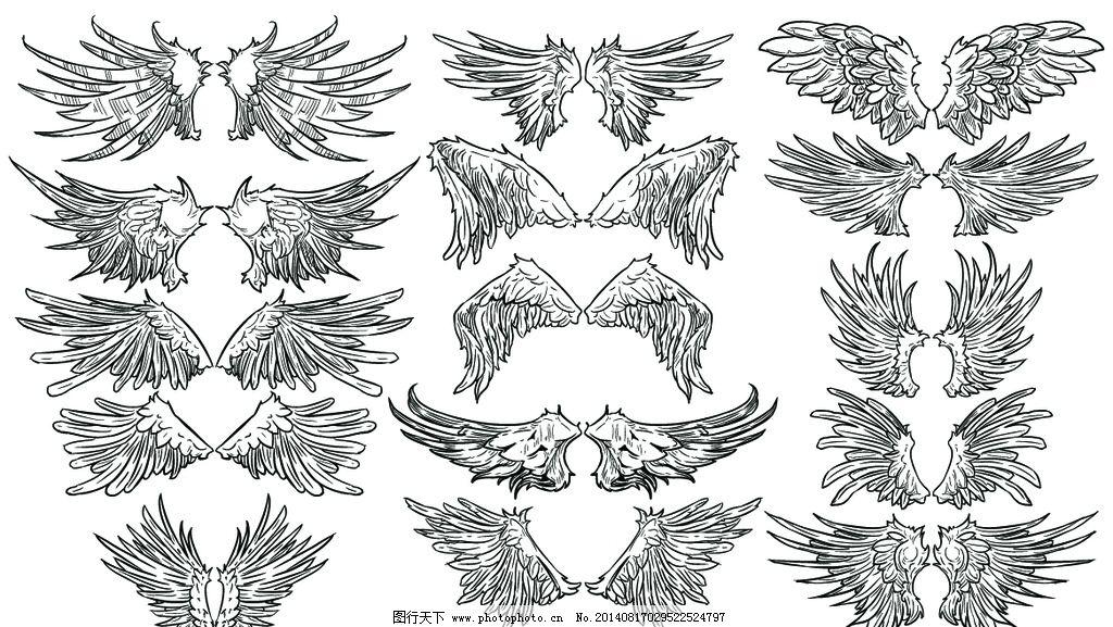 羽毛 天使翅膀 翅膀设计 翅膀素材 鸟类翅膀 鸟儿翅膀 纹身图案 手绘
