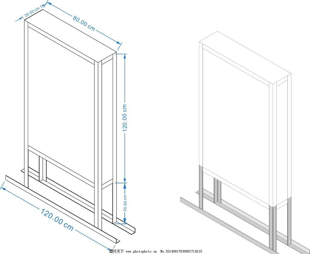 灯箱效果图 落地灯箱 结构图 角铁灯箱结构 室外广告设计