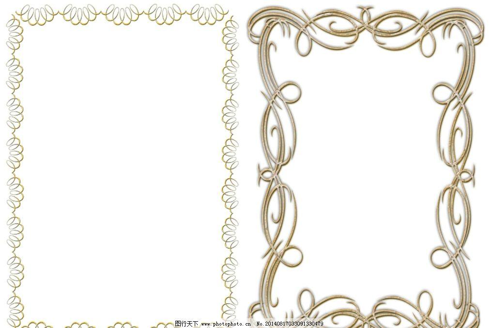 简约花边 花边素材 花纹花边 欧式花边 欧式边框 psd分层素材 设计