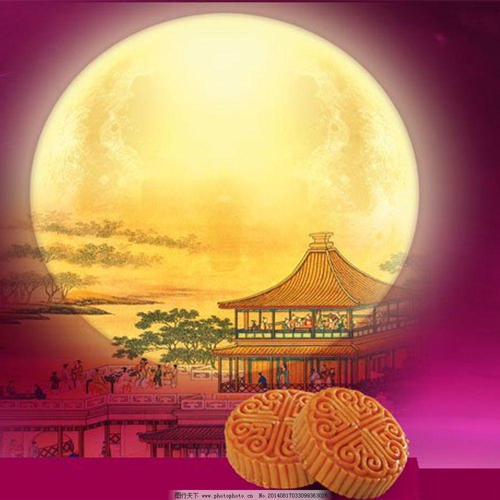 月饼月亮设计素材海报