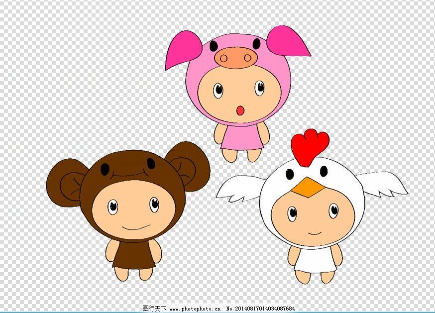 动物免费下载 动物 猴子 鸡 卡通 十二生肖 猪 动物 卡通 十二生肖