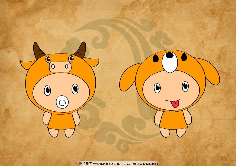 动物免费下载 动物 狗 卡通 牛 十二生肖 卡通 动物 十二生肖 牛 狗