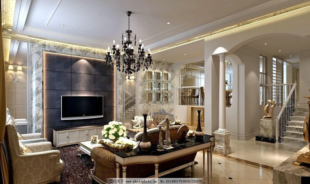 室内设计 室内 设计 装潢 装修 吊灯 简欧 错层楼房 沙发 电视柜 楼梯