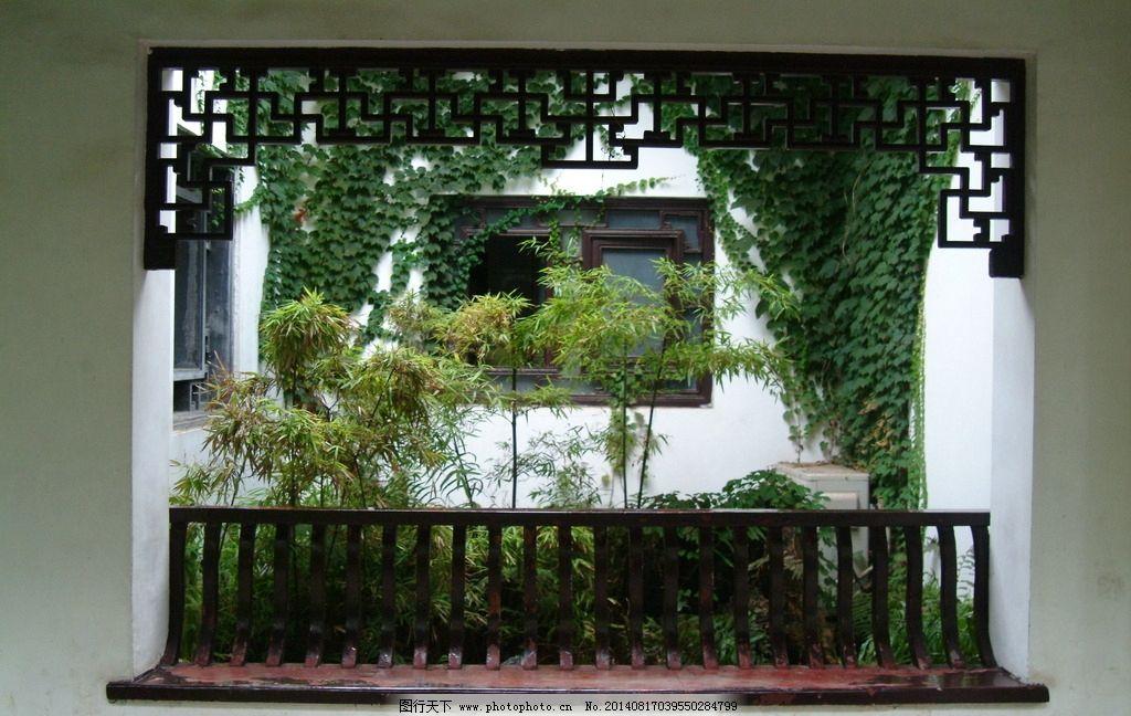 岳麓书院 园林 窗景 古建筑 湖南省 建筑摄影 园林建筑 建筑园林 摄影