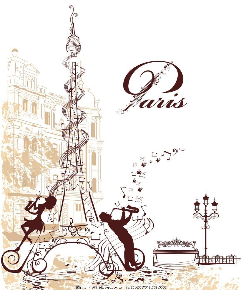 浪漫法国 埃菲尔铁塔