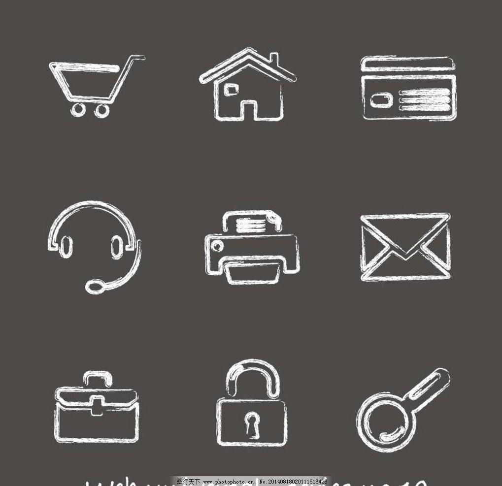 手绘图标 手绘网页图标 购物车 信封 放大镜 锁子 其他图标 标志图标