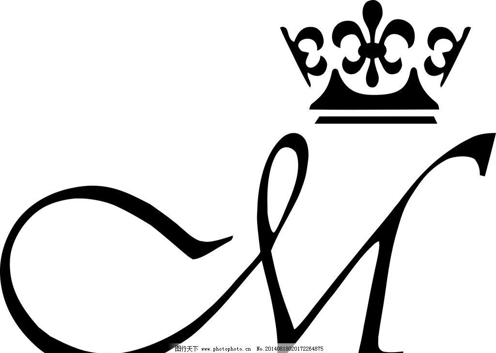 皇冠图片简笔画高清图片