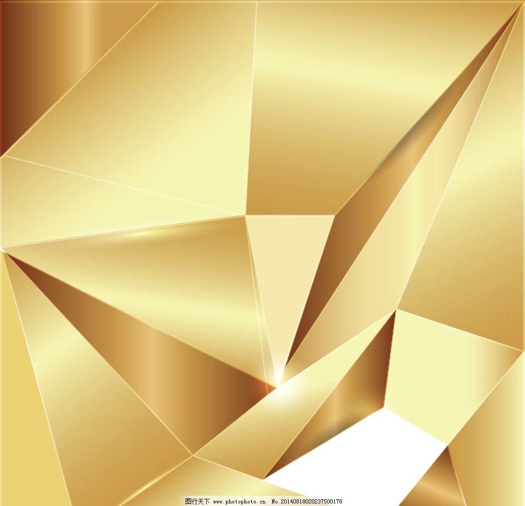 金属立体背景 金属 立体 背景 几何形 金属背景 背景底纹 底纹边框
