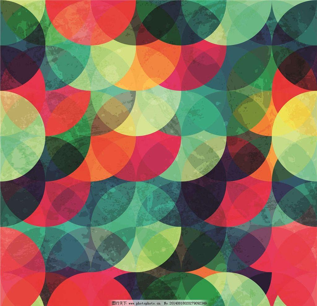 多彩彩色设计 五颜六色 七彩 多彩设计 彩色背景 圆环背景 背景底纹