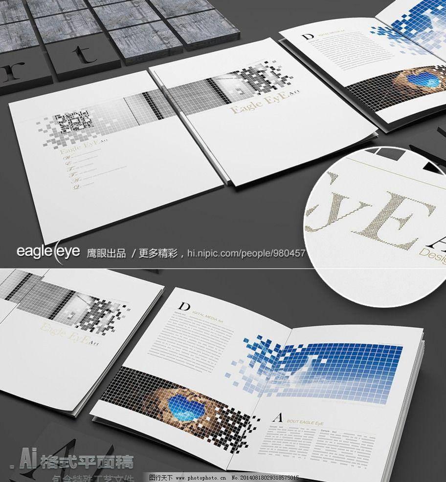教育画册 中国风 高科技画册 商业画册 简约画册 画展 个性画册 产品图片