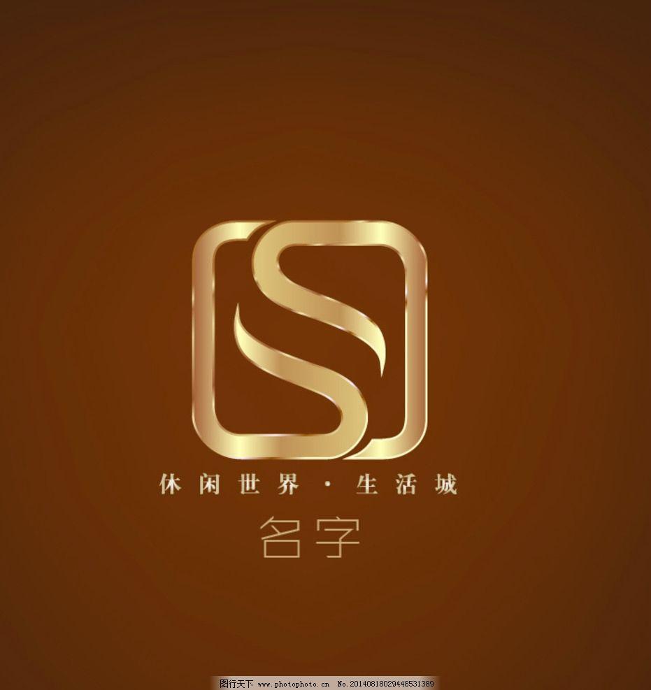 标志 s 地产 logo 窗户 方形 金属 质感 渐变 logo设计 广告设计 设计