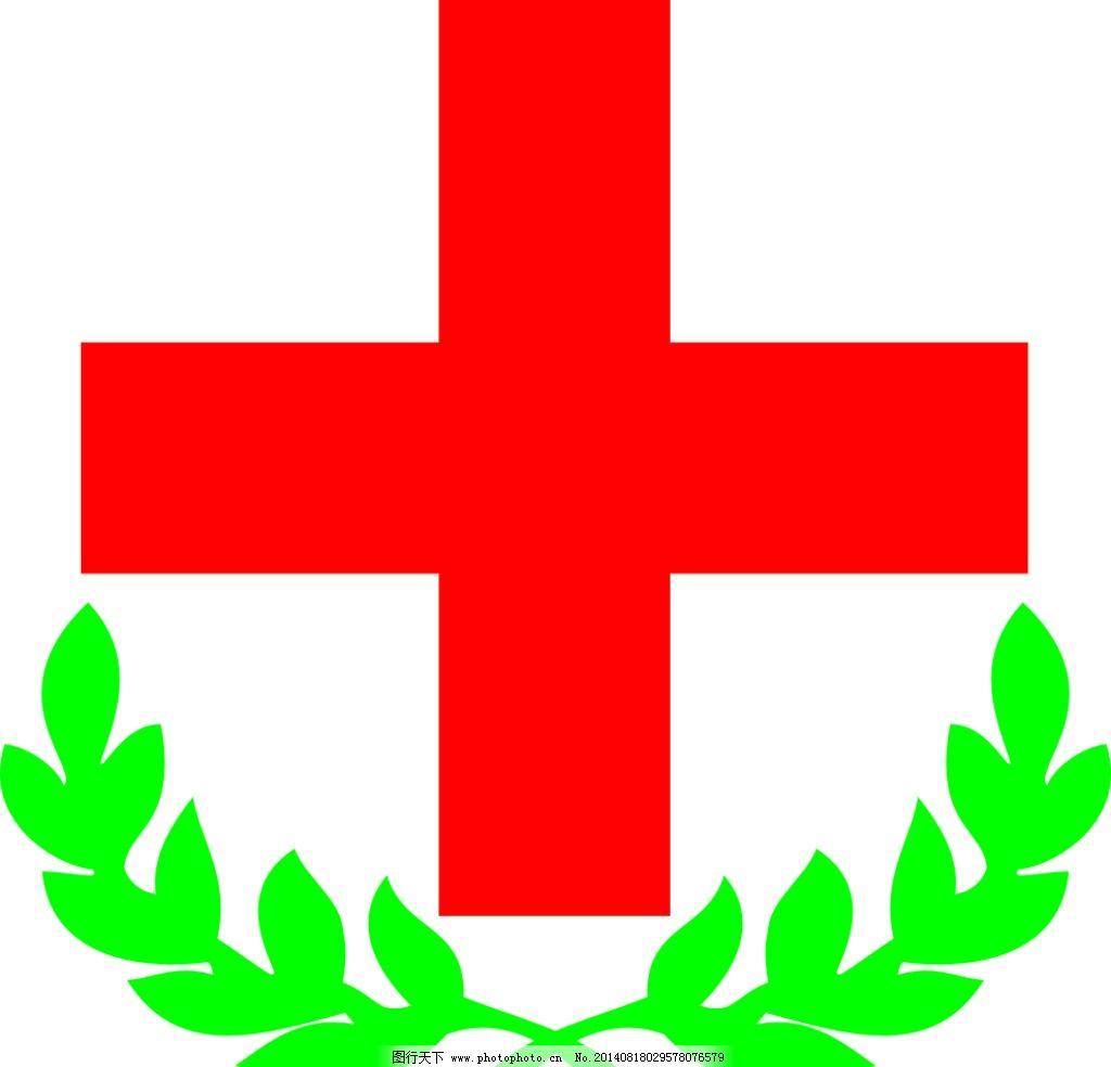 药房标志 药房 标志 十字 绿叶 标识标志图标 公共标识标志 医院标志