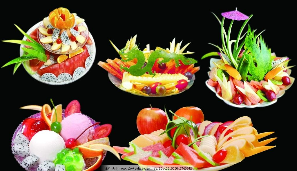 水果拼盘 苹果 香蕉 西瓜 哈密瓜 拼盘 四季水果 鲜果盘 菜单菜谱图片