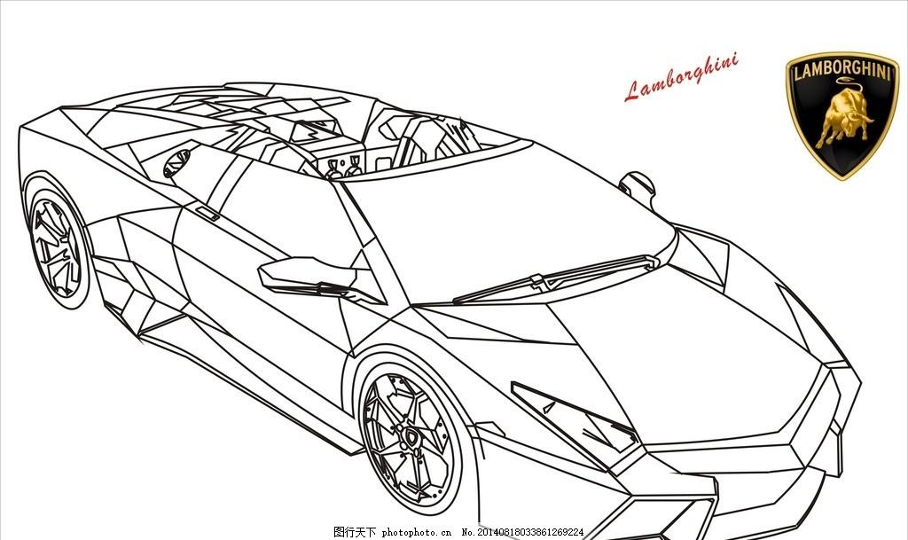 兰博基尼车面轮廓线条 兰博基尼 车 正侧面 线条图 线条 汽车 轿车