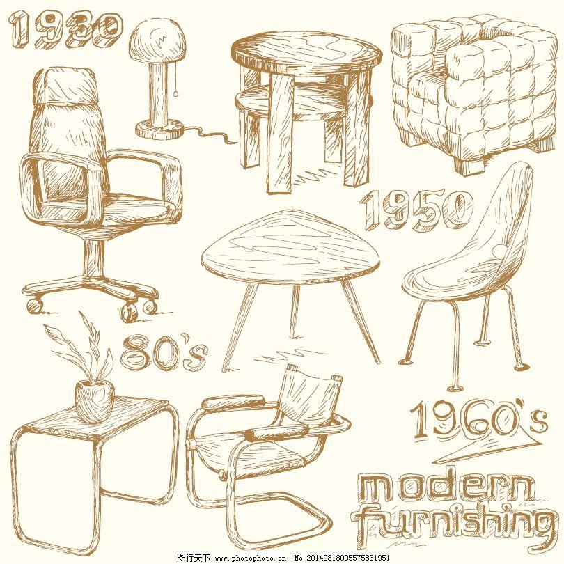 灯 复古 花瓶 画 家具 沙发 手 手绘 现代 椅子 椅子 咖啡桌 画 家具