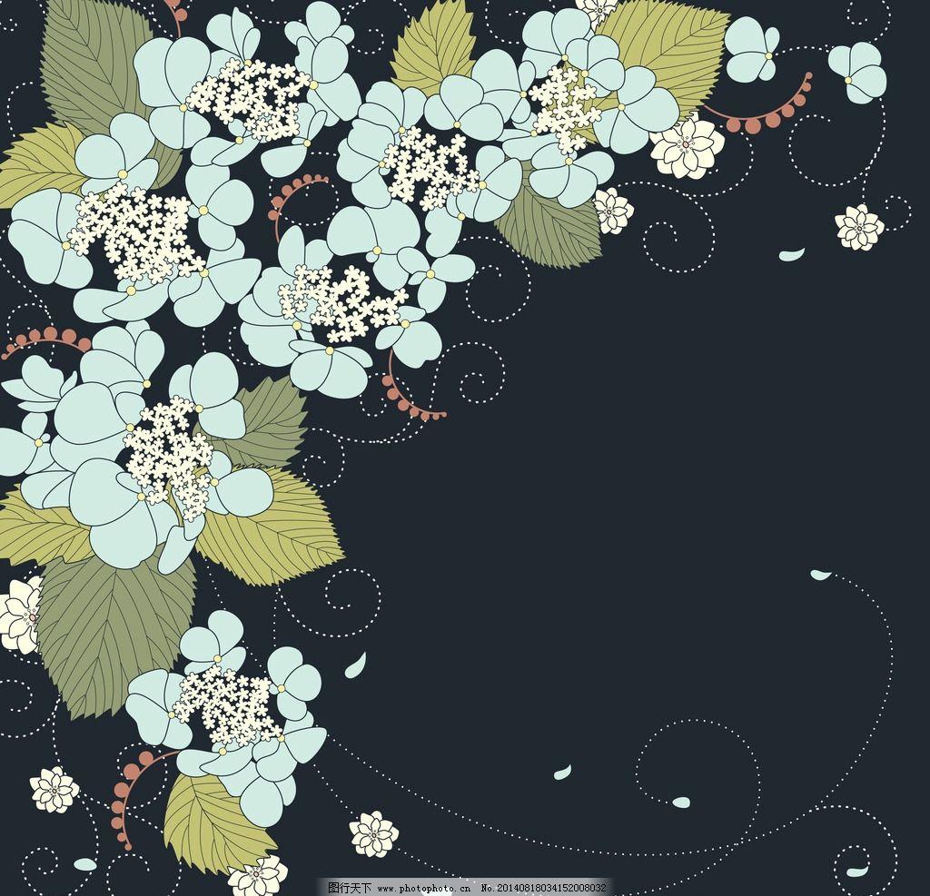 手绘花卉 植物花纹 手绘花朵