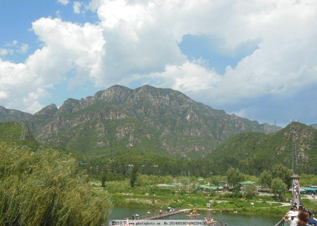 山峰风景 山峰 青山 蓝天 树木 绿草 孤山寨风景 风景图片 自然风景