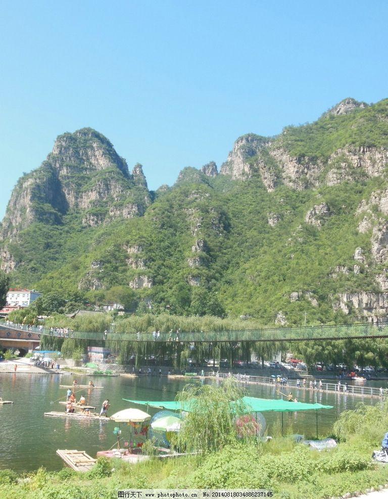 山水风景 青山 山峰 蓝天 碧水 树木 绿草 孤山寨风景 风景图片 自然