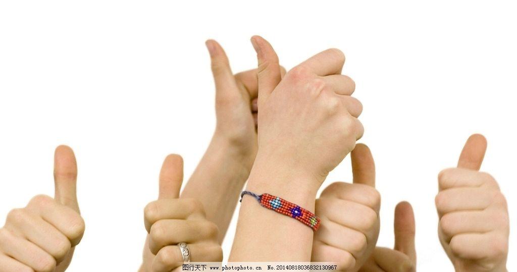 称赞大拇指图片_女性女人_人物图库_图行天下