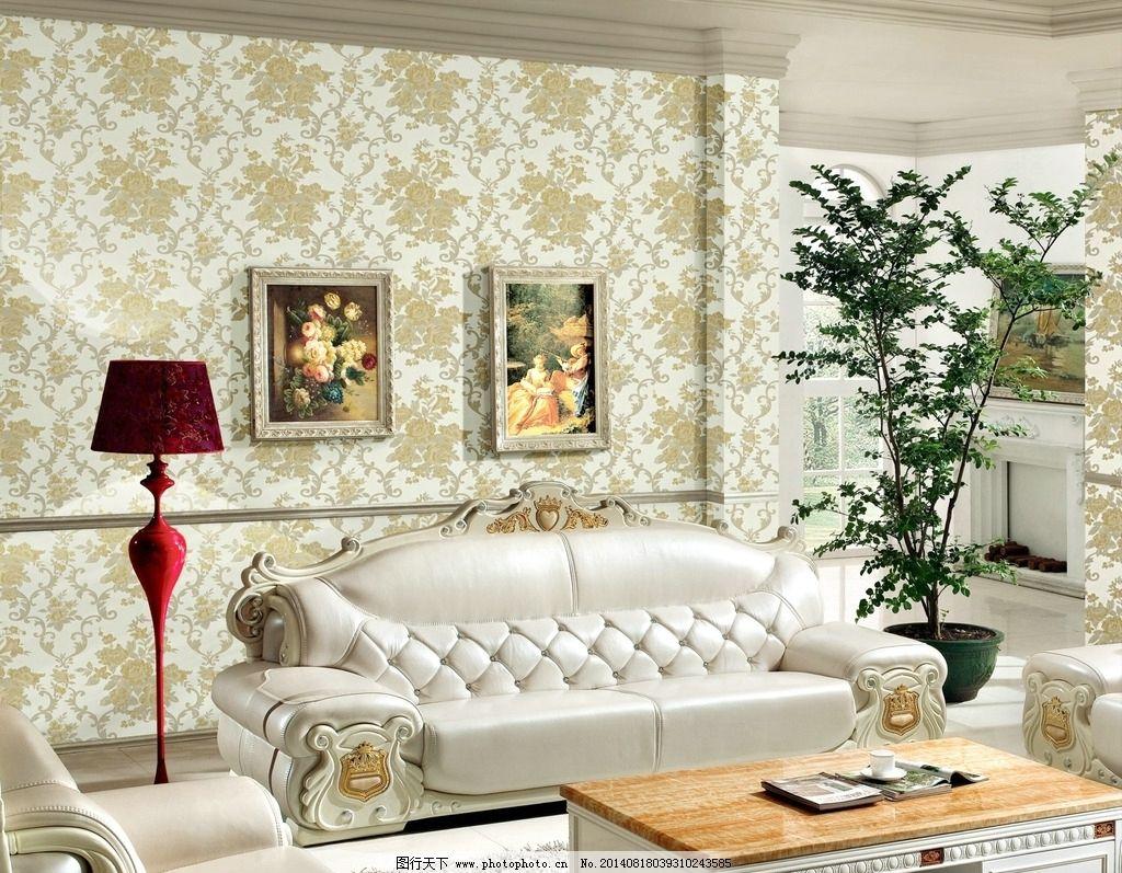 欧式沙发 皮沙发 无缝墙布 壁纸 室内装修 墙布 墙纸 室内摄影 建筑