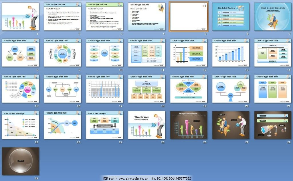 用色温和 画风可爱 ppt图表 其他ppt模板   上传: 2014-8-18 大小: 1