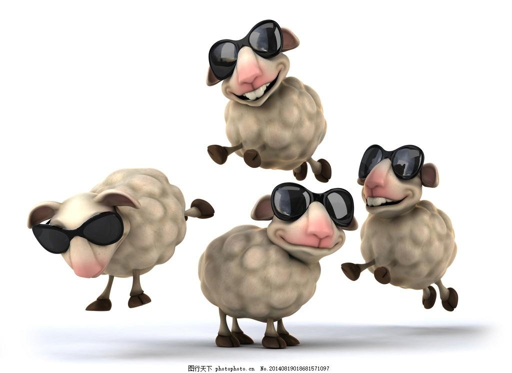 三维 动画素材 动物 2015 绵羊 手绘 羊年设计元素 卡通动物 动物世界