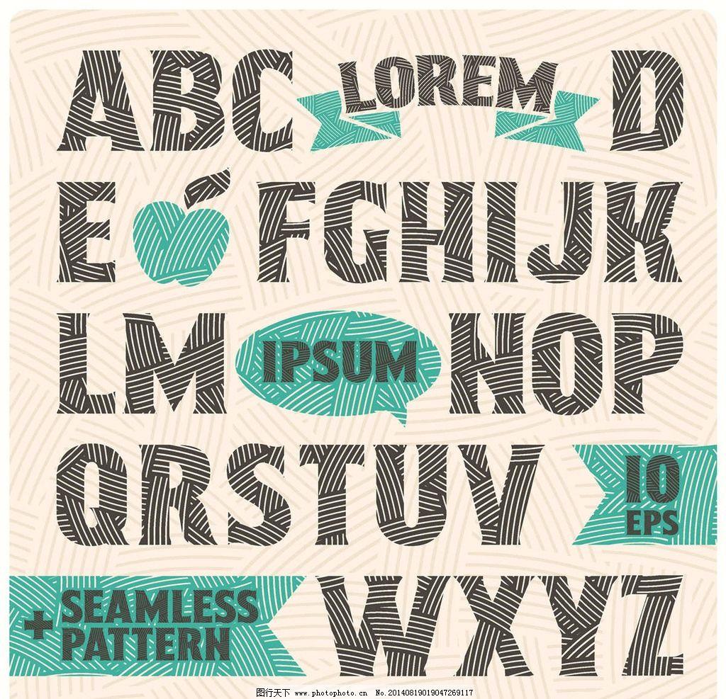设计 英文字体 绚丽字体 抽象字体 艺术字体 卡通字体 矢量字体 绘画