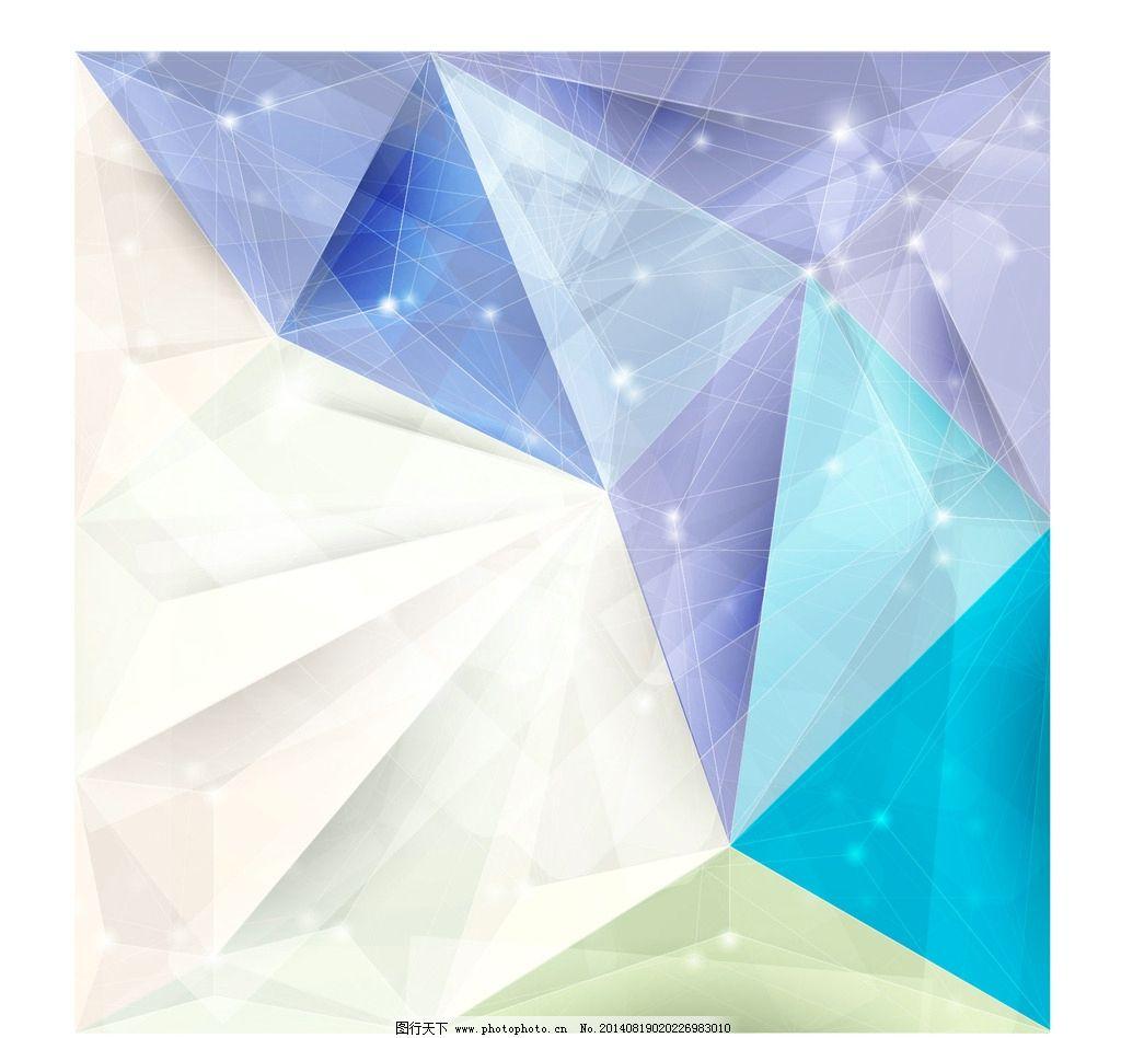 立体背景 立体 几何形
