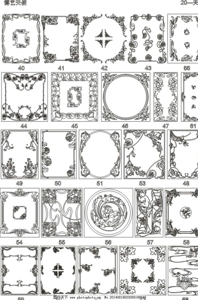 雕刻图 磨花玻璃图 线描图 背景 底纹 画册 背景底纹 底纹边框 设计 c