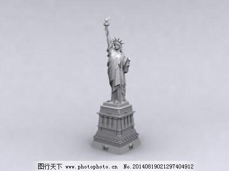 男人 摩尔/自由女神像模型