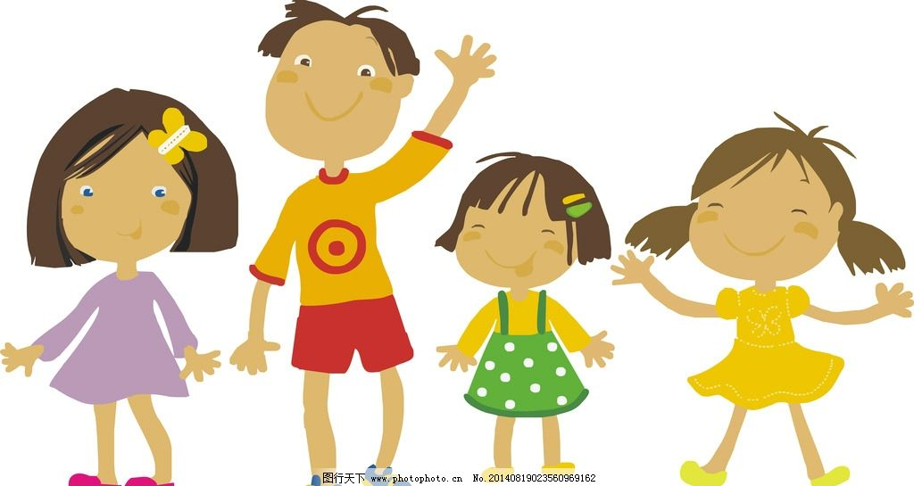 卡通人物 矢量 一家人 卡通 人物 小孩 温暖 招手 幼儿园 牵手 幸福