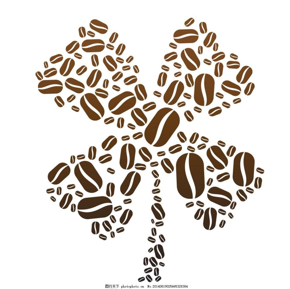 咖啡豆 咖啡 咖啡杯 咖啡设计 咖啡手绘 coffee 咖啡图标 咖啡时间