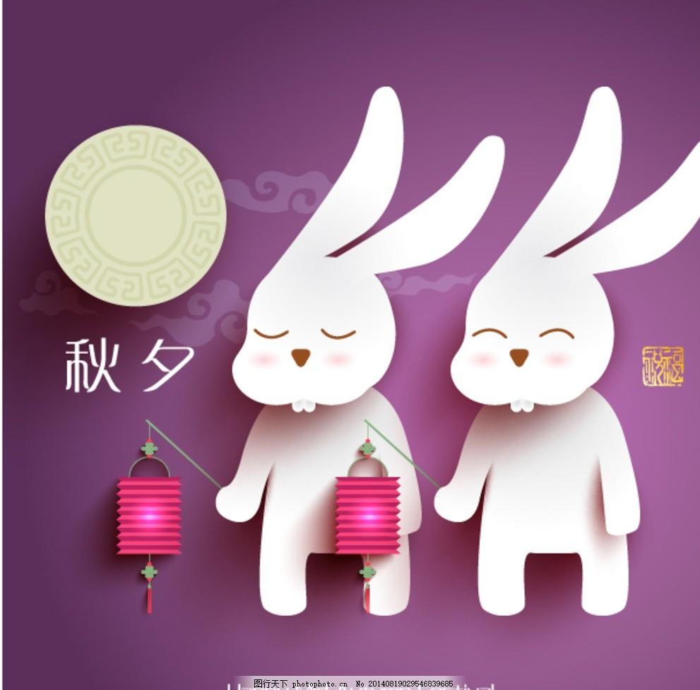 中秋节小兔子简笔画